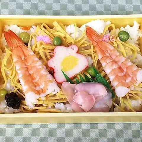 みなみ寿司 エビちらし寿司
