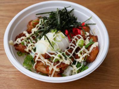 あカフェ&ダイニング桜香 唐揚げマヨ丼
