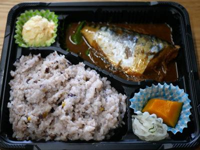 カフェ&ダイニング桜香 鯖味噌煮弁当
