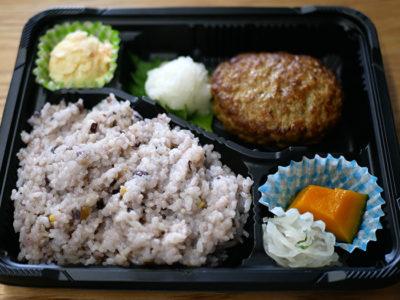 カフェ&ダイニング桜香 おろしハンバーグ弁当